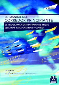 MANUAL DEL CORREDOR PRINCIPIANTE, EL