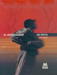 ENTRENADOR DE ÉXITO, EL (Bicolor)